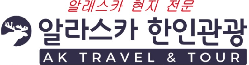 new_한인관광 logo2.jpg